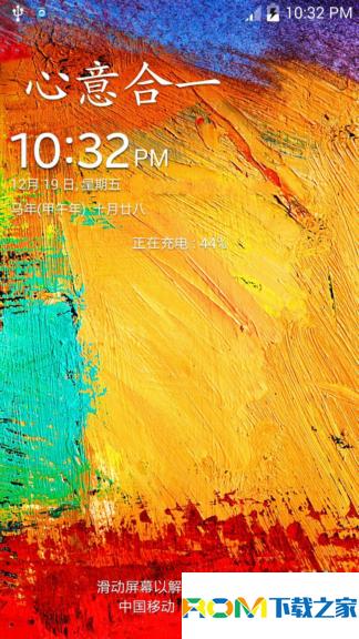 三星Galaxy Note 3(N9009)刷机包 基于官方4.3 电池节能 GPU加速 流畅稳定截图
