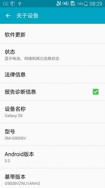 三星G9006V刷机包 三星S5官方提取 原生纯净版ROM截图