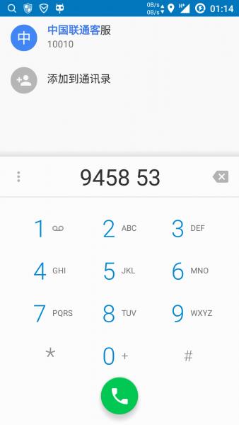 小米3刷机包 联通+电信版 CM12.1增强版 安卓5.1 归属地 T9拨号 自带卡片后台截图