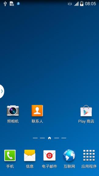 三星Galaxy Note3(N9005)刷机包 基于官方精简优化 安卓4.4.2 最优用户体验截图