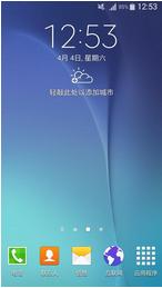 三星N7100刷机包 Note4全部应用 完美ROOT 框架优化 s6铃声 大内存 完美版