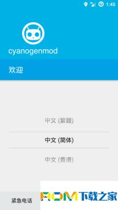 华为U9200刷机包 Android5.0.2 CM12 FOR U9200 基本完美截图