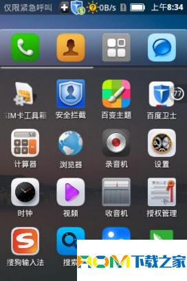 邦华i3刷机包 基于乐蛙OS开发版 网速显示 优化美化 流畅稳定截图