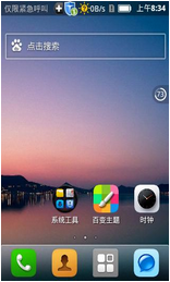 邦华i3刷机包 基于乐蛙OS开发版 网速显示 优化美化 流畅稳定