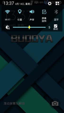 三星N9005刷机包 Audax_L 22.2基于OB6 流畅优化 5.0美化刷机包截图