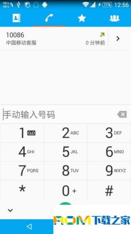 索尼Xperia Z(L36h)刷机包 官方4.4.4 ROOT权限 完美归属地 稳定省电 长期使用截图