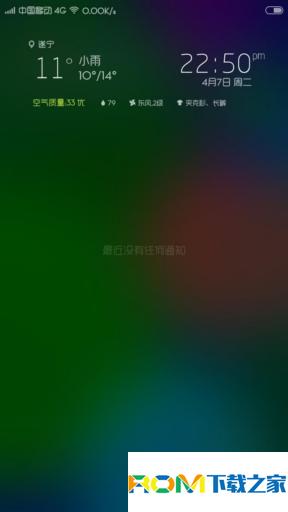 小米红米Note刷机包 4G单卡版 MIUI6最新开发版 安卓核心破解 来电闪光 深度美化版截图