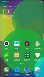 小米红米Note刷机包 4G单卡版 MIUI6最新开发版 安卓核心破解 来电闪光 深度美化版