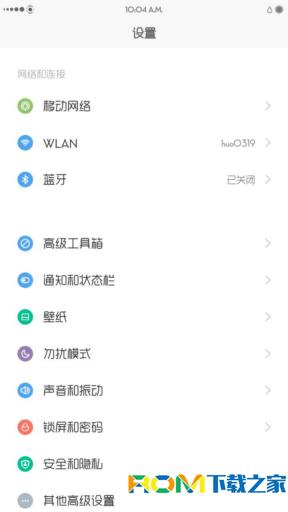 红米Note(4G单卡版)刷机包 性能优化 智能3G切换 自动沉浸式 极度精简 优化美化截图