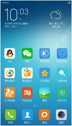 红米Note(4G单卡版)刷机包 性能优化 智能3G切换 自动沉浸式 极度精简 优化美化