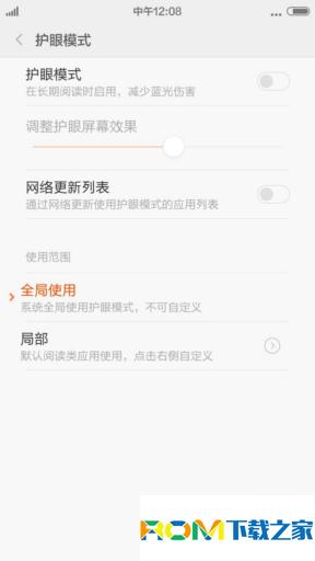 红米Note(4G双卡版)刷机包 MIUI6 5.4.10 主题破解 蝰蛇音效 5.0切换动画 双击睡眠截图