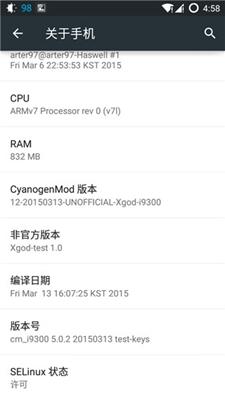 三星I9300刷机包 基于CM12 Android5.0.1 T9拨号 高级重启 稳定流畅截图
