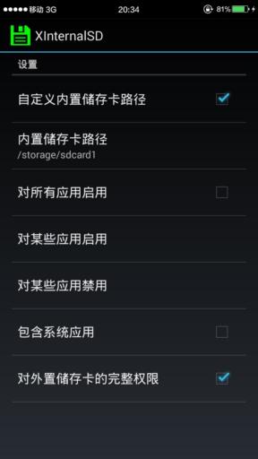 红米1s移动版刷机包 MIUI6开发版5.4.17 超震撼高级设置 官网极致纯净无修改版 省电节能截图