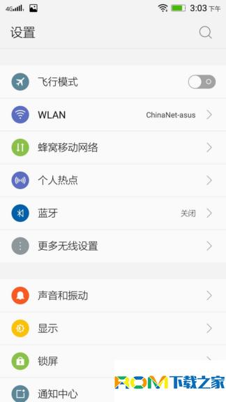 联想乐檬K3 Note刷机包 基于官方VIBEUI2.5_1516开发版 外放增强 ROOT权限 精简稳定截图