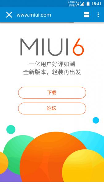 小米红米2A刷机包 Android 5.1.0 For Mi2A 日常使用正常 优化性能 流畅截图