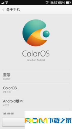 OPPO X909T 刷机包 基于官方最新ColorOS 超强权限 优化精简 省电耐用截图