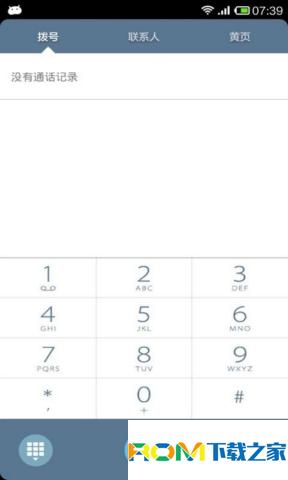 OPPO R813t 刷机包 完整ROOT权限 下拉透明 实时网速显示 T9拨号 降低发热 运行稳定截图