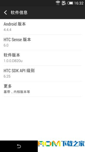 HTC D820U/D820T 刷机包 安卓4.4.4+Sense 6.0 ROOT权限 适度精简 稳定省电 全机型通刷截图