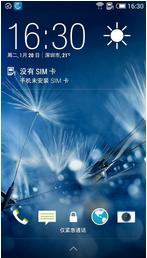 HTC D820U/D820T 刷机包 安卓4.4.4+Sense 6.0 ROOT权限 适度精简 稳定省电 全机型通刷