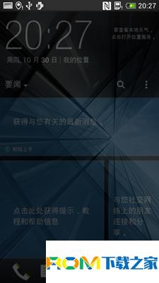 HTC Desire 606W 刷机包 最新官方优化 官方内核 安装位置可选 大内存 优化流畅截图
