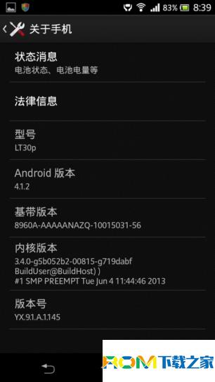 索尼Xperia T(LT30p)刷机包 基于官方4.1.2 完整ROOT 下拉18键 多任务窗口 精简流畅截图