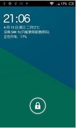 中兴U795刷机包 基于官方 ODEX分离优化 zipling优化 适度精简 流畅省电 自用推荐