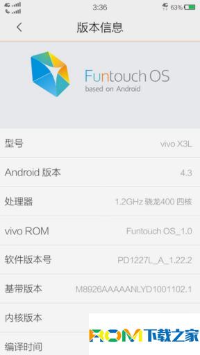 步步高VIVO X3L刷机包 基于官方1.22.2版本制作 全局MIUI风格 优化美化 精简流畅截图