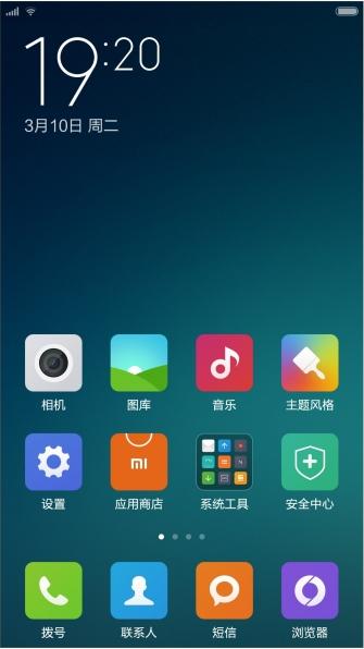 红米Note 4G单卡版刷机包 MIUI6开发版5.4.22 自动ROOT 高级设置 核心破解 下拉农历截图