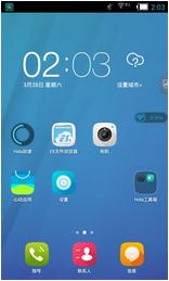 联想A360T刷机包 完美OS Android核心控制台 2G超大运存 完美稳定