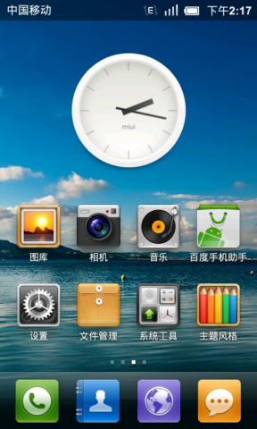 HTC Desire HD (G10)刷机包 MIUI最终版 精简优化 稳定流畅截图