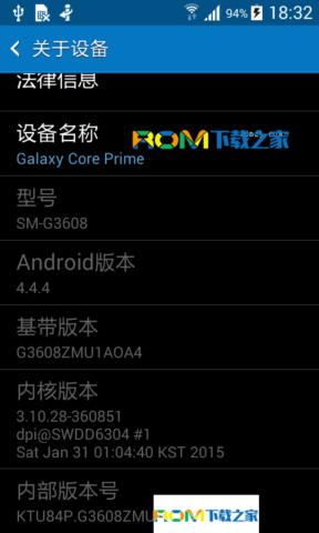 三星 Galaxy Core Prime(G3608)刷机包 基于官方ZMU1AOA4 完美ROOT 稳定省电截图