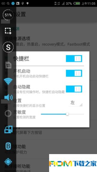 努比亚Z9 Mini刷机包 网速显示 来电闪光 悬浮接听 高级地址 NX511J CNCommon_V1.16截图