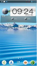 联想A766刷机包 最新原厂固件优化制作 适度精简 超长待机 体验提升 稳定无BUG