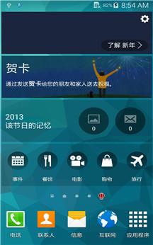 三星 Galaxy S5 G9006V 刷机包 官方5.0固件制作 纯净精简 省电超长待机截图