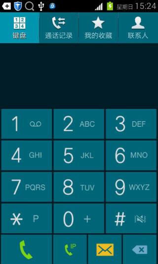 三星I9100刷机包 官改精品 NOTE4风格 完整ROOT权限 自动通话内录 保留官方特色截图
