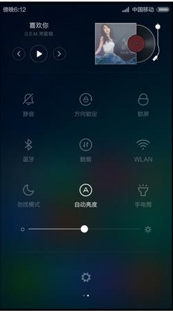 红米2刷机包 移动版 MIUI6开发版5.5.1 主题应用 时间显秒 来电闪光 自定义特效 省电稳定截图