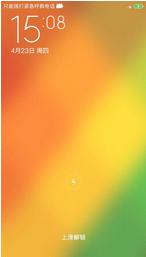 索尼LT26ii刷机包 全局MIUIV6风格美化 性能优化 大运存 精简优化 流畅稳定