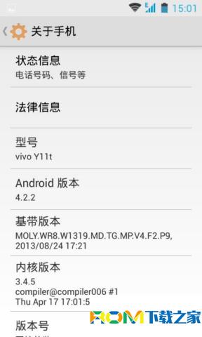 步步高VIVO Y11T(移动版)刷机包 欧新原生界面 透明状态栏 流畅稳定截图
