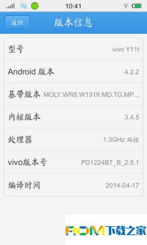 步步高VIVO Y11T刷机包 官网美化版 Funtoch风格 优化运行内存 流畅省电截图