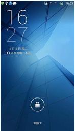 酷派7298A刷机包 官方4.2.2 全局zipalign优化 极致精简ROM 最完美 最稳定