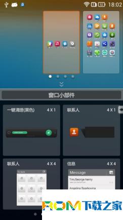 联想A850刷机包 VIBE UI2.0 完美ROOT权限 框架优化 流畅玩耍才是真功夫截图