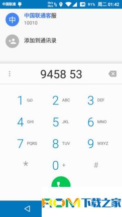 摩托罗拉Mote E刷机包 安卓5.1.0 自带Root权限 T9拨号 急速 流畅 稳定截图