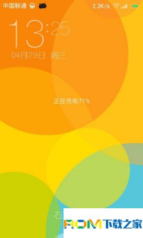 HTC Incredible S (G11) 刷机包 精仿MIUI6 全局美化 细腻入微 稳定流畅截图