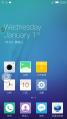 iuni u2 刷机包 官方精简量产2014.06.14不升级版