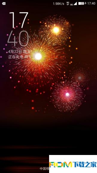 酷派大神X7双网通版刷机包 基于官方063 状态栏网速显示 自启管理 魔趣动画 精简流畅截图