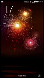 酷派大神X7双网通版刷机包 基于官方063 状态栏网速显示 自启管理 魔趣动画 精简流畅