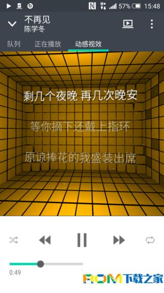 HTC One(M7)刷机包 深度移植M9毒蛇V1.4 安卓5.02+真Sense7 景深相机 毒蛇PIE 稳定省电截图