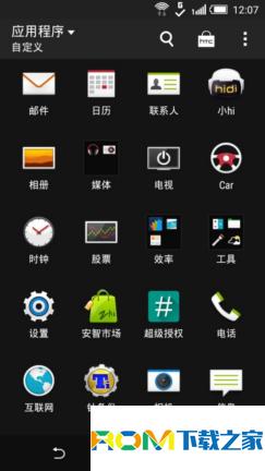 HTC Desire 816W 刷机包 安卓5.0.2+Sense6 完美ROOT 高级设置 Xposed框架 极致体验截图