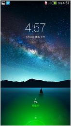 中兴A880(小鲜)刷机包 Nubia UI2.0完美适配小鲜ZTE A880 深度精简 稳定版