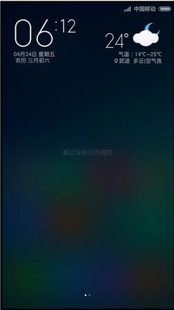 红米移动版刷机包 MIUI6开发版5.5.8 桌面4x6布局 时间显秒 四核全开 主题破解 完美运行截图